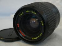 '  38-70mm ' Mamiya Sekor E Fit 38-70mm Zoom Macro Lens £12.99